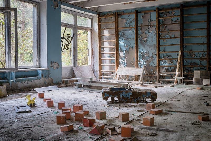 Zabawki Chernobyl obrazy royalty free
