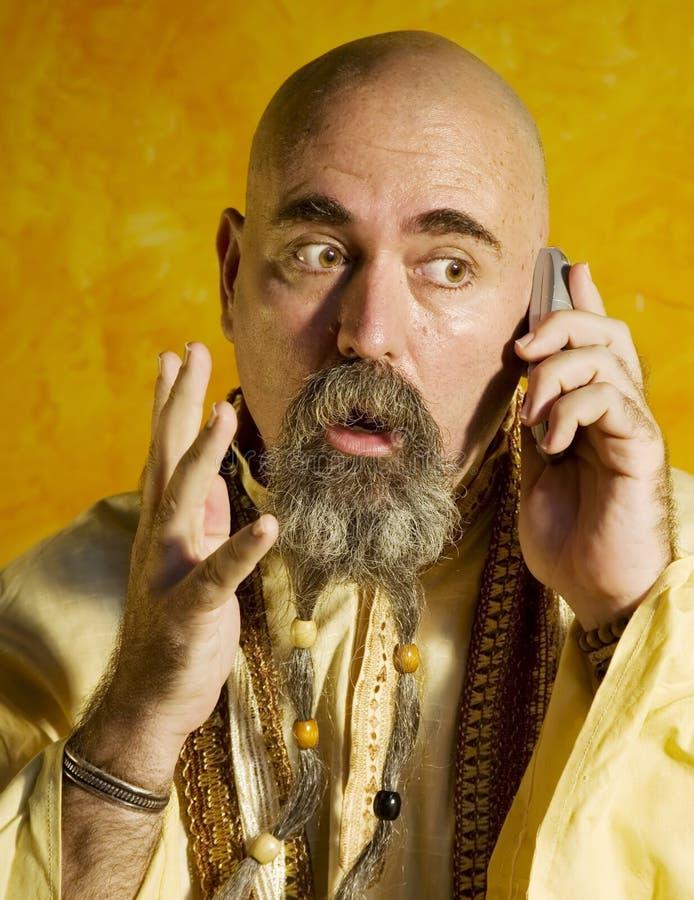 zabawne guru zdjęcie stock
