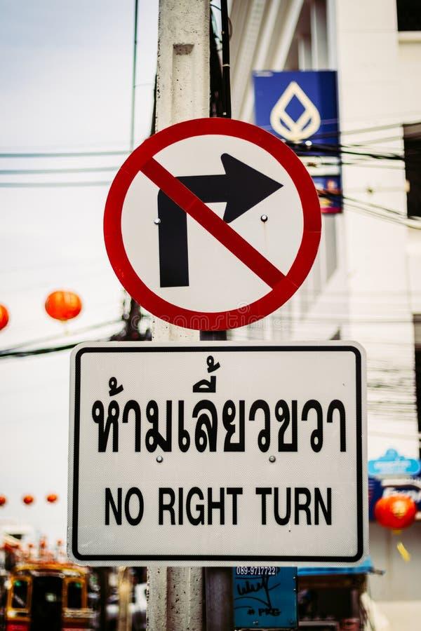 Zabroneni znaki, żadny dobro zwrot obrazy royalty free
