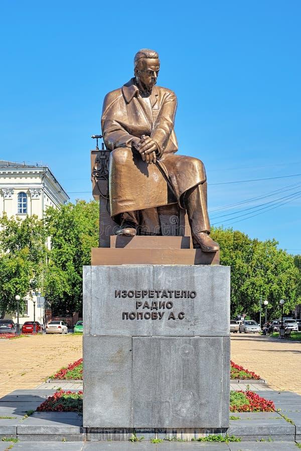 Zabytek Aleksander Popov w Yekaterinburg, Rosja zdjęcia royalty free