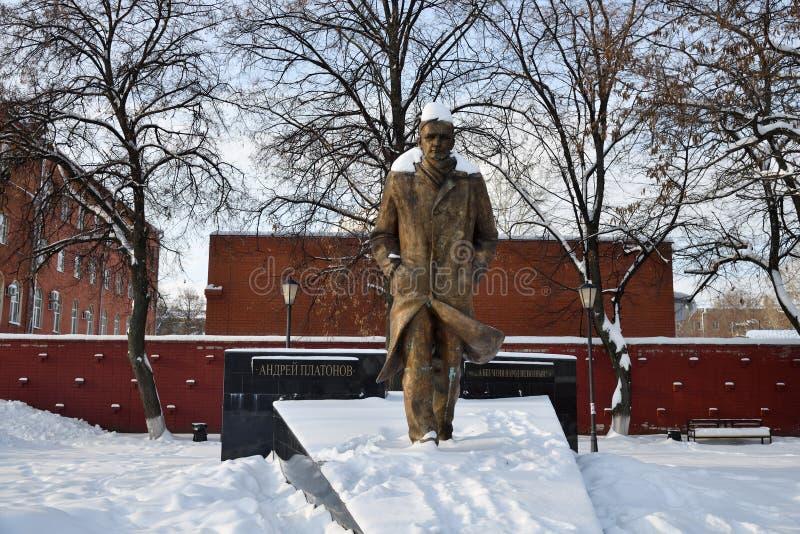 Zabytek Andrei Platonov w Voronezh zdjęcia stock
