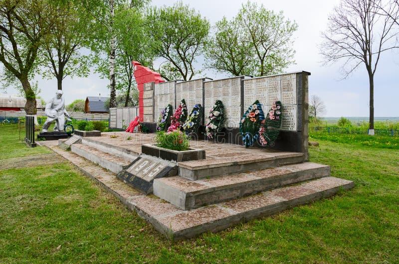 Zabytek Belaru żołnierze które znikali w Wielkiej Patriotycznej wojnie, obraz royalty free