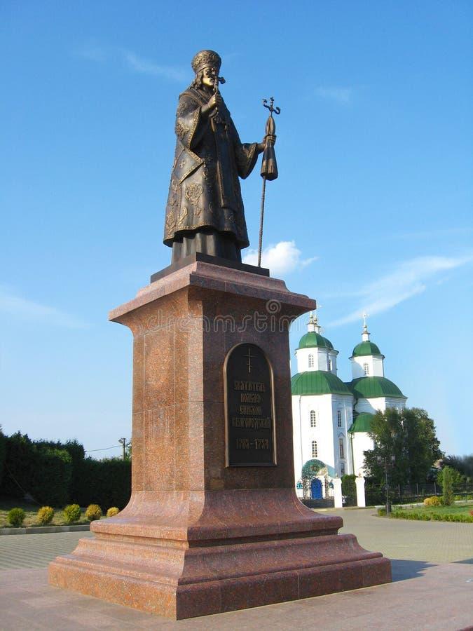 Zabytek biskup Eoasaf Belgorodscky w Priluky zdjęcia royalty free