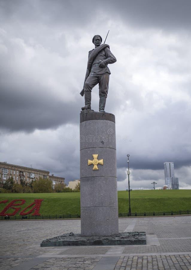 Zabytek bohaterzy Pierwszy wojna światowa na Poklonnaya wzgórzu obrazy stock