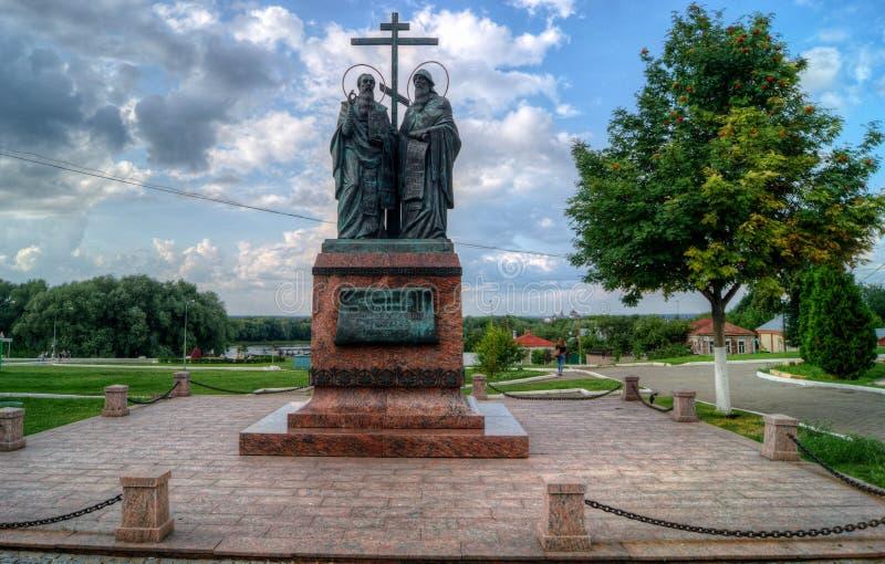 Zabytek Cyril i Methodius obraz royalty free