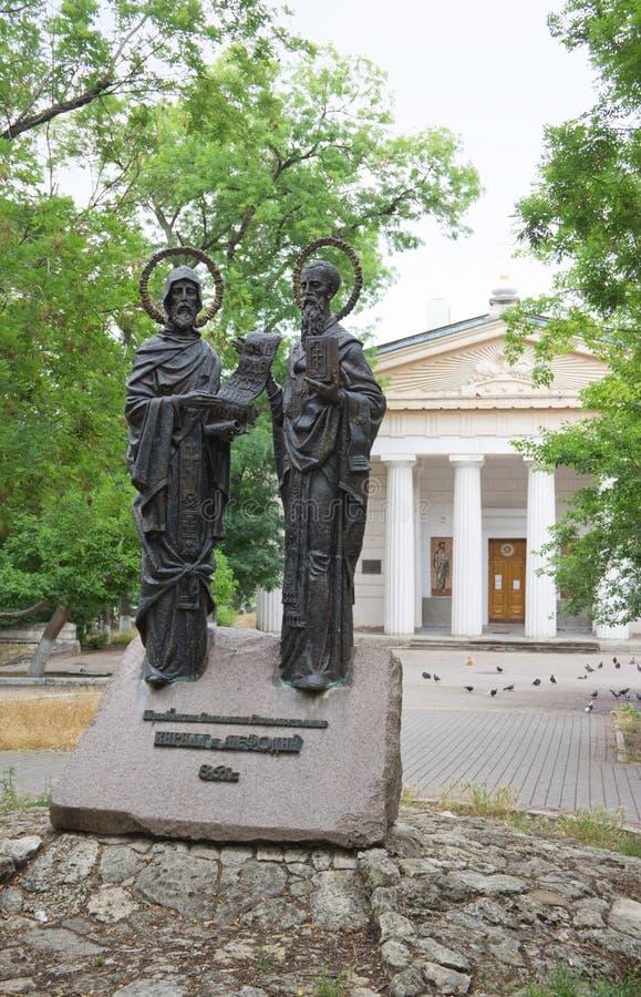 Zabytek Cyril i Methodius, Sevastopol obraz stock