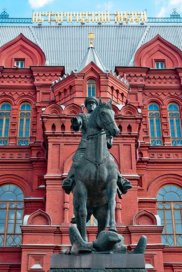 Zabytek Georgy Zhukov w Moskwa, Rosja obraz royalty free