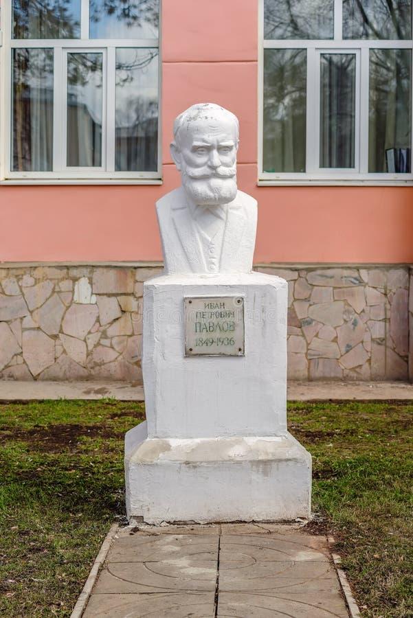 Zabytek Ivan Petrovich Pavlov obraz royalty free
