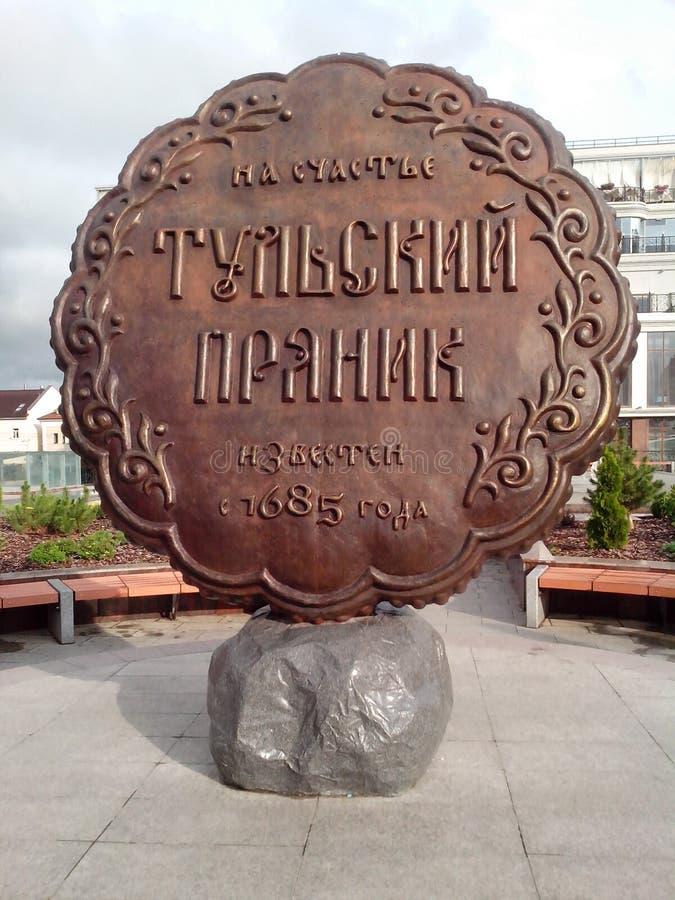 Zabytek kij symbol cityof Tula obrazy royalty free