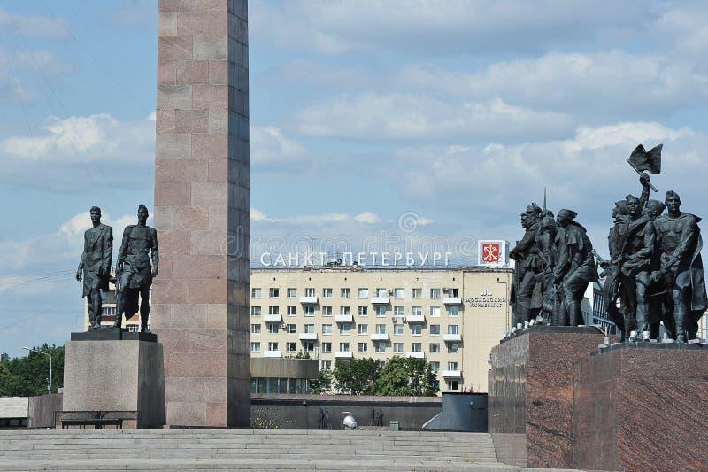 Zabytek obrońcy Leningrad na zwycięstwo kwadracie obrazy royalty free