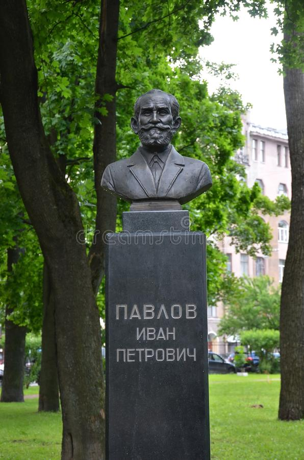 Zabytek Pavlov Ivan Petrovich fotografia royalty free