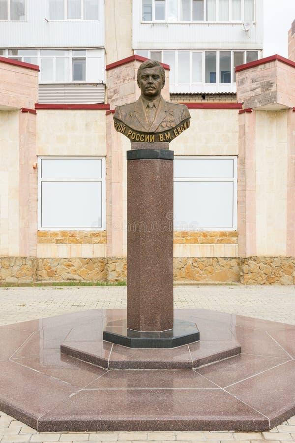 Zabytek Rosyjski bohater Vyacheslav Mikhailovich Evskinu wspinał się na Evskina bulwarze w Anapa fotografia royalty free
