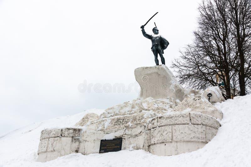 Zabytek szef Izyumsky hussar pułk, generał i kawalery, Dorokhov Ivan Semenovich 1762-1815, Vereya miasteczko, Naro-Fomin obrazy stock