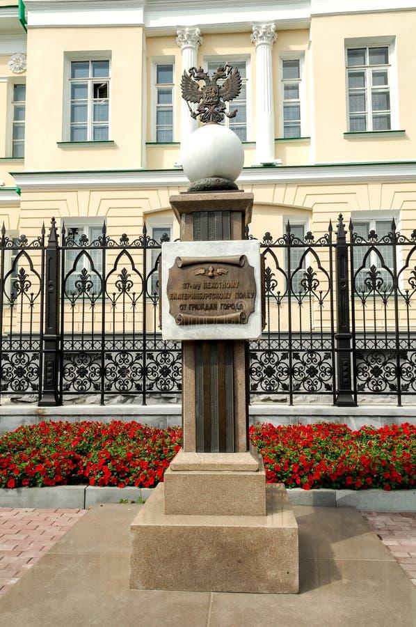 Zabytek 37th piechota pułk Ekaterinburg mieszkanowie w Yekaterinburg obraz royalty free