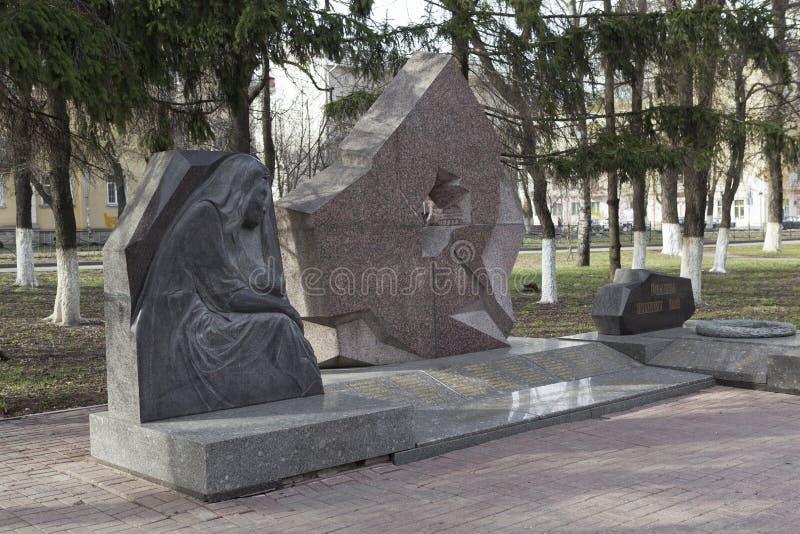Zabytek - Vologodians znikający w boju, zbrojący konflikt w broniącym kraju ojczystym zdjęcia royalty free