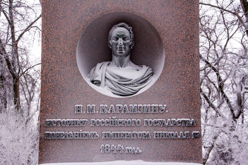 Zabytek wyprostowywał w 1845 Rosyjskim pisarzem i historykiem fotografia royalty free