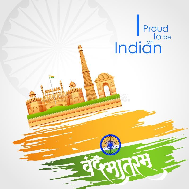 Zabytki India ilustracja wektor