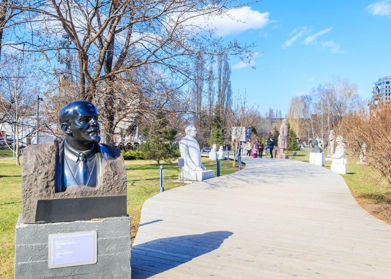 Zabytki Lenin, Marx, Stalin Park sztuki ` Museon ` moscow fotografia stock
