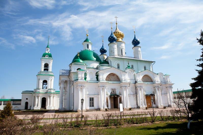 Download Zachatievsky Domkyrkarostov Fotografering för Bildbyråer - Bild av historia, ortodoxt: 19797153