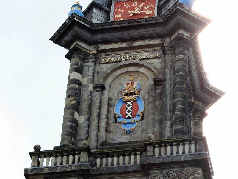 Zachodni kościelny Westerkerk przy zmierzchem, Amsterdam, holandie obrazy royalty free