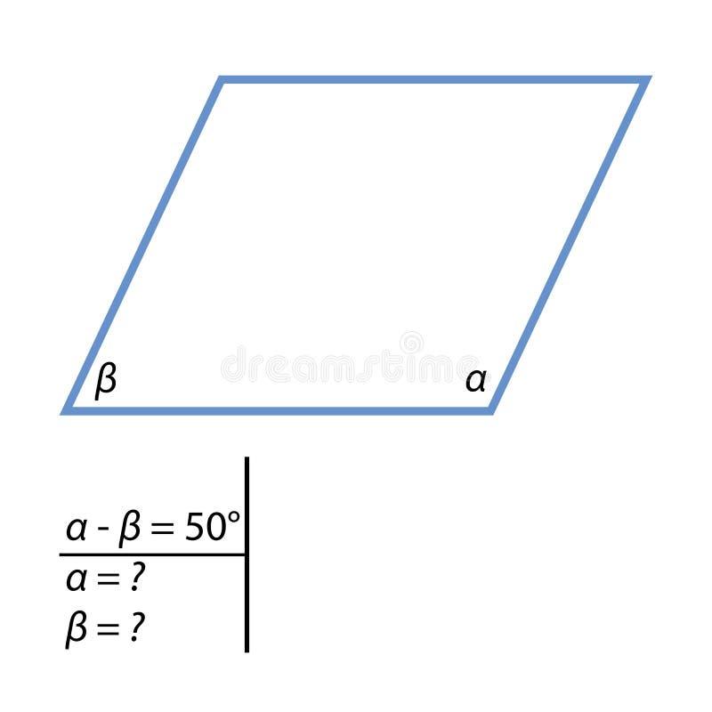 Zadanie znajdować kąty równoległoboki ilustracja wektor