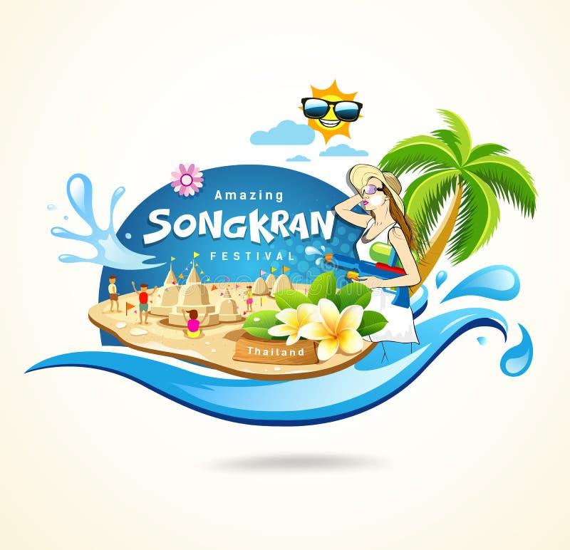Zadziwiać Songkran festiwal w Tajlandia royalty ilustracja
