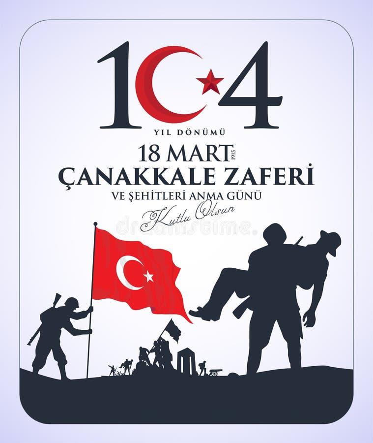 Zaferi 104 för Ã-‡ anakkale ¼ för mà för yıldönü 18 turkisk nationell ferie för marknad 1915 av mars 18, 1915 dagen ottomanern royaltyfri illustrationer