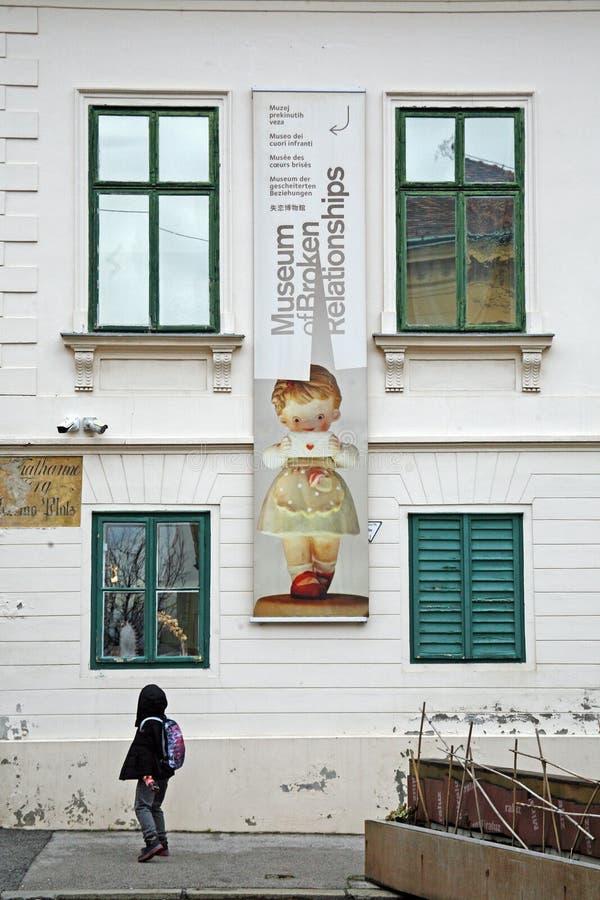 Zagreb, Chorwacja, muzeum Łamani związki obrazy royalty free