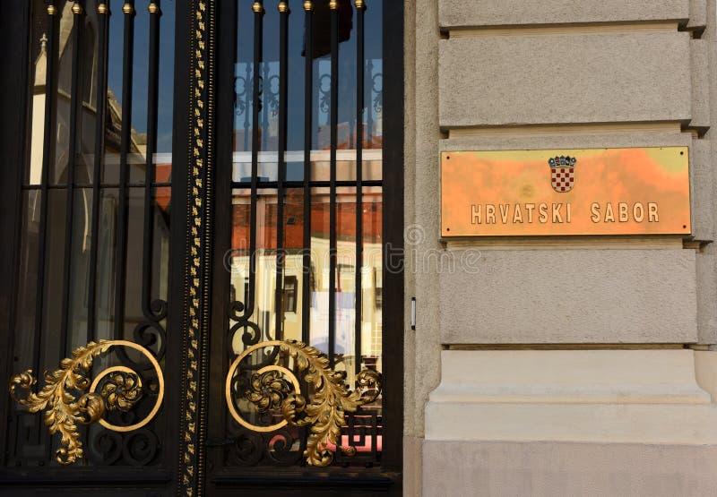 Zagreb, Croacia - 18 de agosto de 2017: El parlamento croata construye foto de archivo libre de regalías