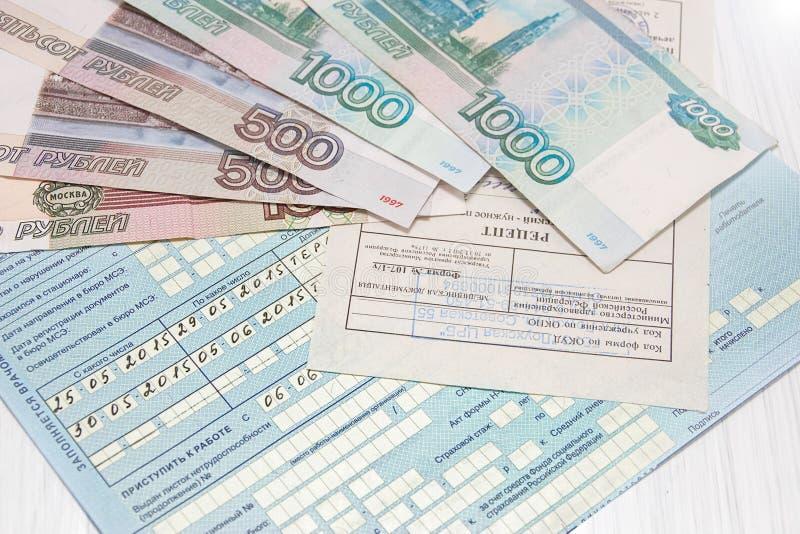 Zahlung des Nutzens Russland stockbilder
