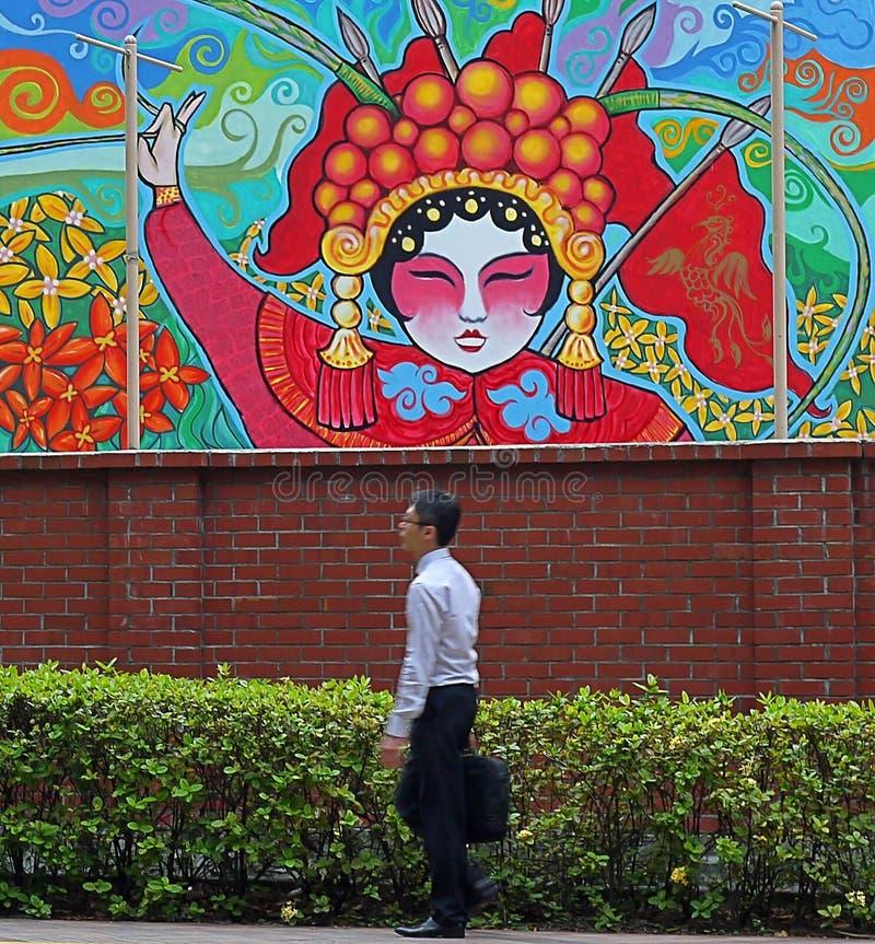 Zakenlieden op Straat van Azië stock foto's