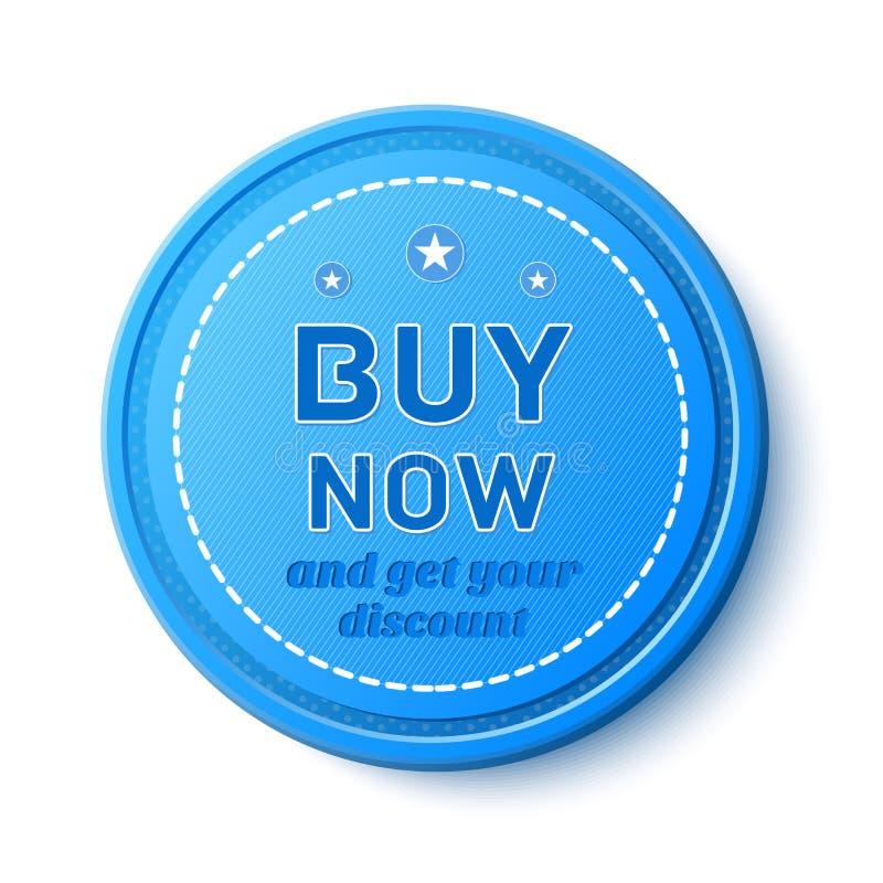 Zakup Teraz, promocyjna odznaka ilustracja wektor