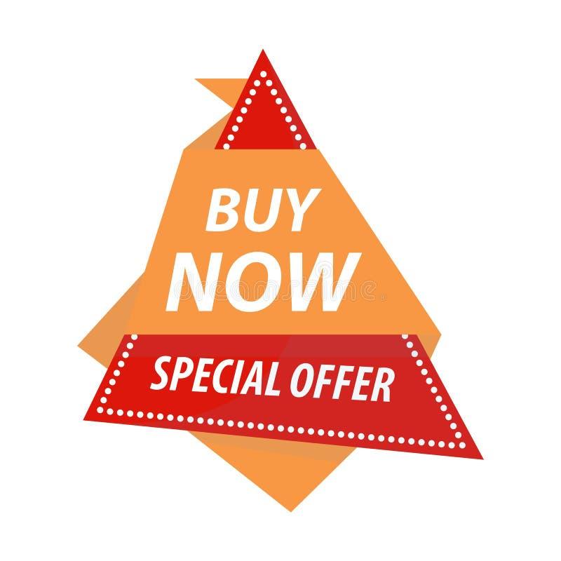 Zakupu teraz dodatku specjalnego sklepu oferty sztandar lub sprzedaży dyskontowego promo reklamowa wektorowa etykietka ilustracja wektor