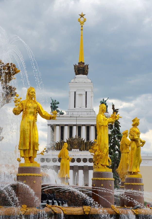 Zaludnia przyjaźni fontannę, Moskwa, Rosja zdjęcie stock