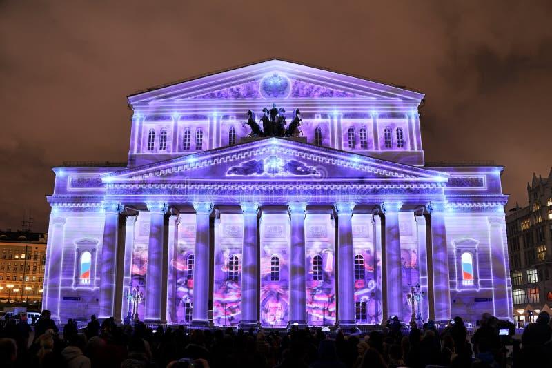 Zamarznięty Rosyjski pałac sztuka - Bolshoi teatr, Moskwa, Rosja obraz royalty free
