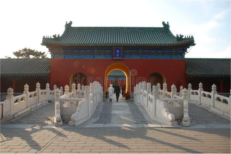 Zamocowanie pałac brama zdjęcia stock