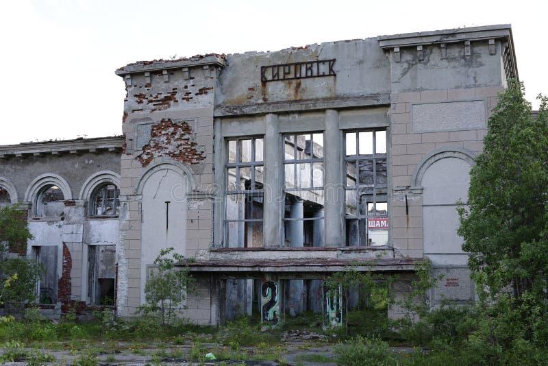 Zaniechana stacja kolejowa obraz royalty free