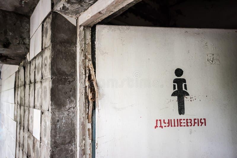 Zaniechany pływacki basen w Pripyat szkole zdjęcia stock
