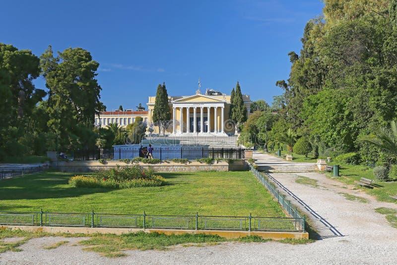 Zappeion Афиныы стоковые фото