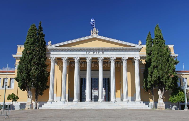 Zappeion в Афиныы стоковые фотографии rf