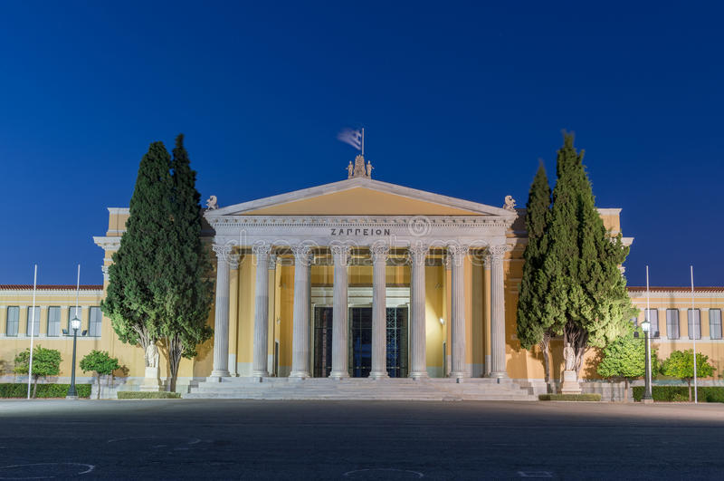 zappeion залы athens Греции стоковая фотография