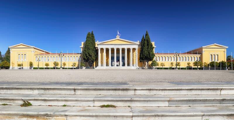 Zappeion здание в национальных садах Афин, Греции стоковая фотография