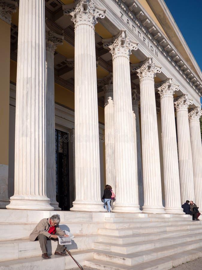 Zappeion Hall в Афинах стоковое изображение rf