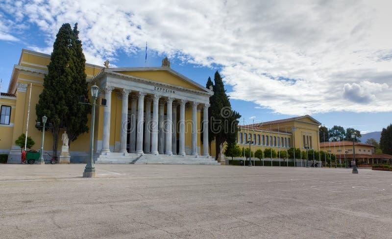 Zappeion Hall, Athen, Griechenland lizenzfreie stockfotos