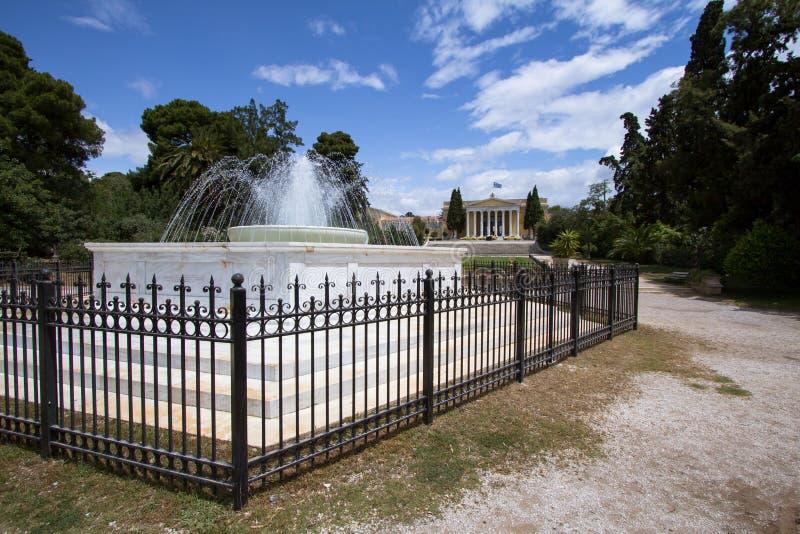 Zappeion Hall in Athen, Griechenland lizenzfreie stockbilder