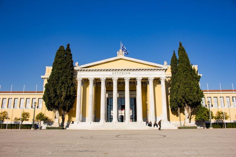 Zappeion Hall Athens stockbilder
