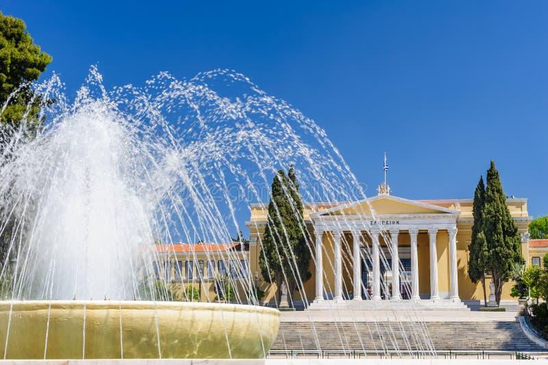 Zappeion Megaron en Atenas, Grecia imagen de archivo libre de regalías