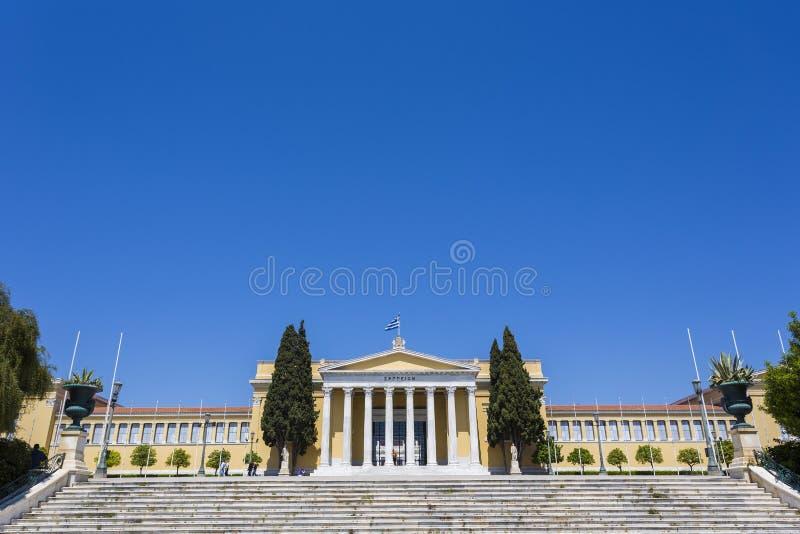 Zappeion megaron neoklasyczny budynek w Ateny obrazy stock