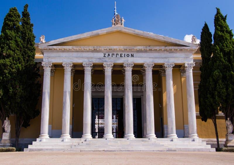 Zappeion Megaron Pasillo de Atenas fotografía de archivo libre de regalías