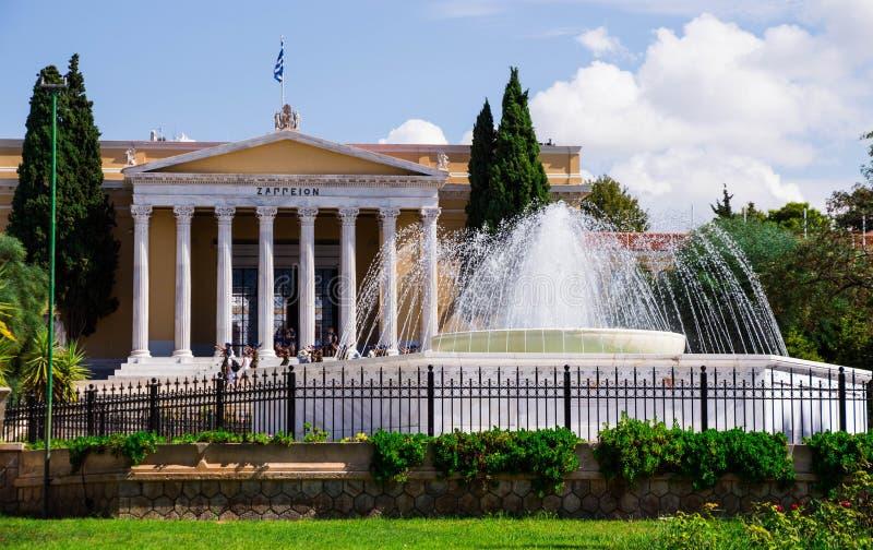 Zappeion Megaron Pasillo de Atenas foto de archivo